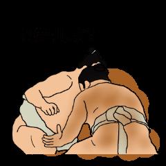 相撲のスタンプ