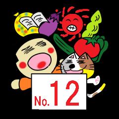 寝ぐせのなおちゃん No.12「夏だ~!」