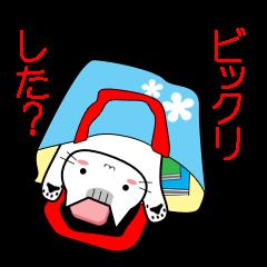 [LINEスタンプ] ボケま専科 (1)