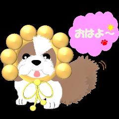 愛犬ミックのメッセージ