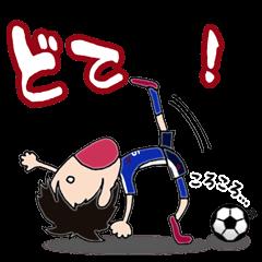 サッカー大好きです。