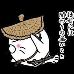 アザラシ侍