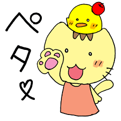 『りんごひよこねこ。』