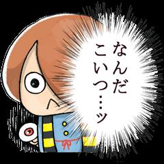 ゆる~いゲゲゲの鬼太郎