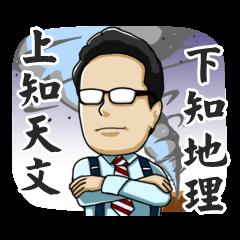 Weather forecast by Li-Gun