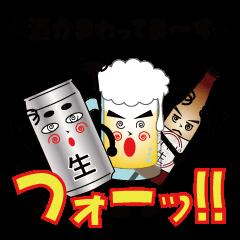 ザ・ビール