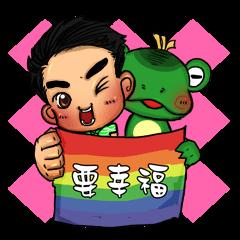 大粒と大呆蛙の日常生活(虹色幸福版)