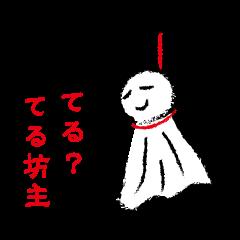 [LINEスタンプ] 毒舌ダジャレ(筆絵風)