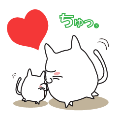 猫、感情表現する。