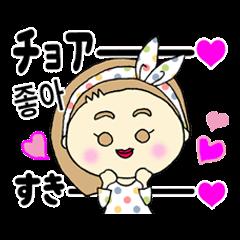 韓国語女子