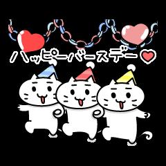 誕生日のスタンプ~ぬこたん第二弾~