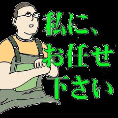【介護の仕事応援③】元気にする言葉集