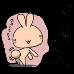 日常ウサギ 関西弁 3
