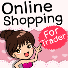 Online Shopping Trader (English)