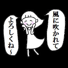 [LINEスタンプ] 風に吹かれている少女