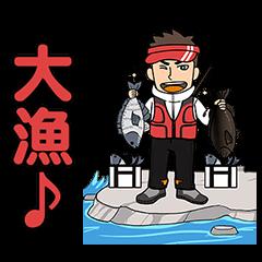 磯釣りに行こうよ!