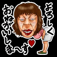 モンスター♡シスターズ 2