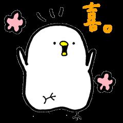 ひよこのピヨ吉 漢字一文字