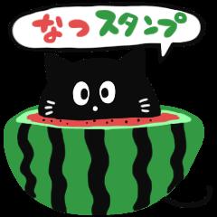 黒猫の夏スタンプ 九州編