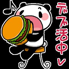 ゆるぱんちゃんの、これ食べたい!