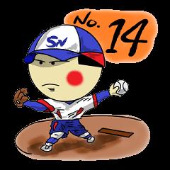 寝ぐせのなおちゃんNo.14 ソフトボールver.