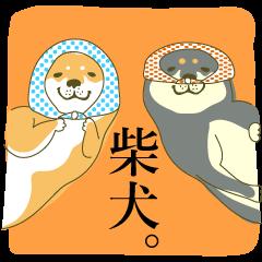 [LINEスタンプ] 柴犬こうめと黒柴さくら(デカ顔文字付き
