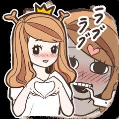 マイ・ディア・プリンセス