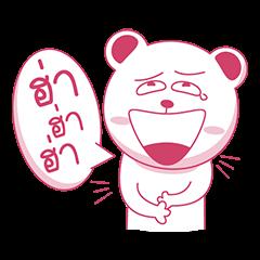 Pink bear!
