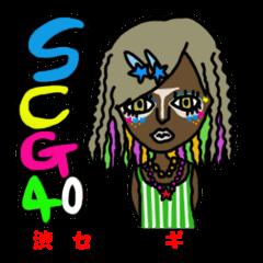 SCG40(渋谷センター街ギャルズ)