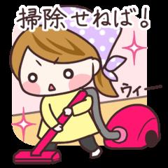 ゆるっとかわいい主婦〜vol.2〜