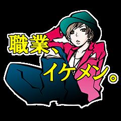 桐生レイラ