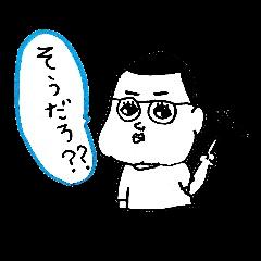 しんたん。2