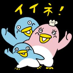 ペンギン親子の子育て日和