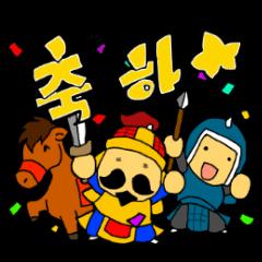 アンニョン! チャングンくん!(韓国語)