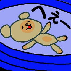 Looove kuma ~あいづち編~