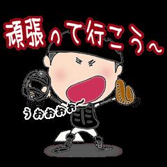野球小僧No1