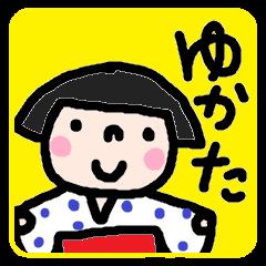 ことちゃん Vo.13
