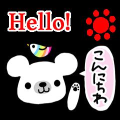 くまスタ2(日本語&英語)