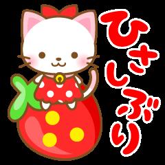 ネコたん5 いちごちゃん編