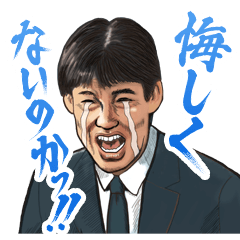 スクール☆ウォーズ