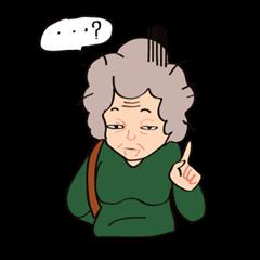 [LINEスタンプ] おばさん人間 (1)