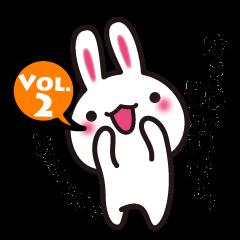 RURUのゆきうさ Vol.2