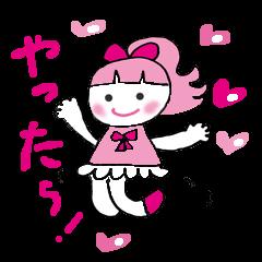 ピンクの好きなかわいい女の子♡日常パック