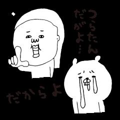 恋しがちな鹿児島弁
