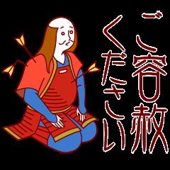 [LINEスタンプ] バカ丁寧 (1)