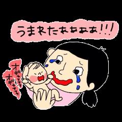 妊婦さん2