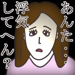 愛しき関西人・関西弁