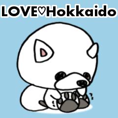 北海道犬のラブ【北海道弁】