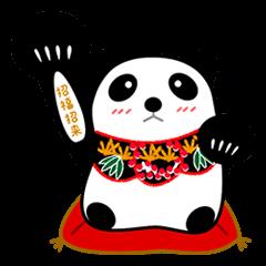 招福招来!パンダだって幸せ呼べるもん!