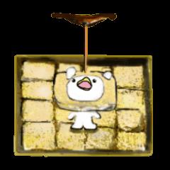 [LINEスタンプ] 和菓子の妖精 わがちゃん (1)